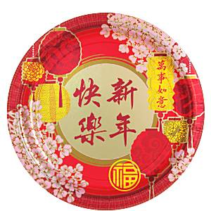 Chinese New Year 2017 Themed Party Decorations, Table Novelties & Costume Accessories in the uk next day delivery