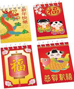 Chinese New Year Notepads