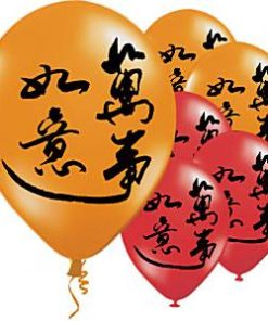 Chinese New Year Balloons