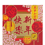 Chinese New Year Luncheon Napkins 33cm pk 16