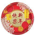 Chinese New Year Party Paper Plates - 23cm Pk 8