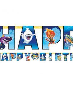 Yo-Kai Watch Party Happy Birthday Banner