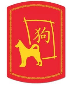 Chinese New Year 2018 Year of the Dog Cutout