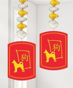 Chinese New Year 2018 Year of the Dog Danglers