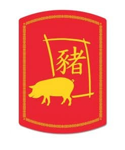 Chinese New Year 2019 Year of the Pig Cut Out