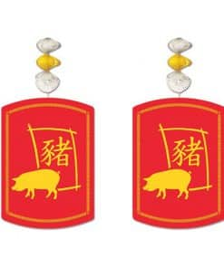 Chinese New Year 2019 Year of the Pig Danglers