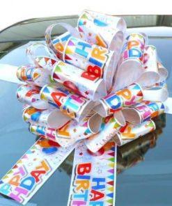 MEGA Happy Birthday Giant Gift Bow